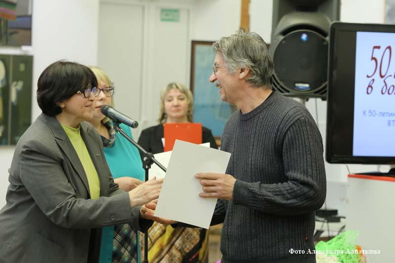 Выставка к 50-летию курганского отделения Союза художников России.