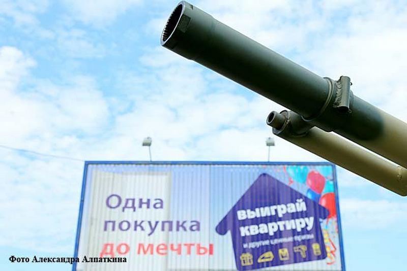 Ставки поипотеке в РФ упадут на1,5% — специалисты