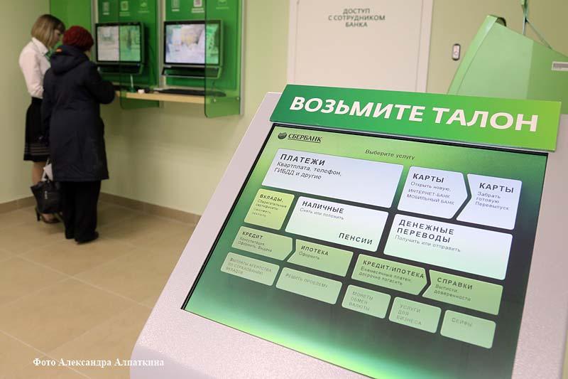 """Новости Курган угрожал взорвать """"Сбербанк"""""""