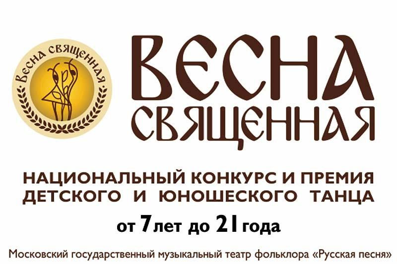 Казанская студия театра танца «Дорога изгорода» получила золотые дипломы конкурса Лиепы