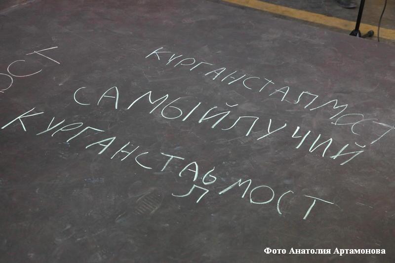 На заводе «Курганстальмост» прошли конкурсы профессионального мастерства