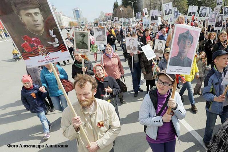 «Волонтеры Победы» обучат активистов для шествия «Бессмертного полка» 9мая