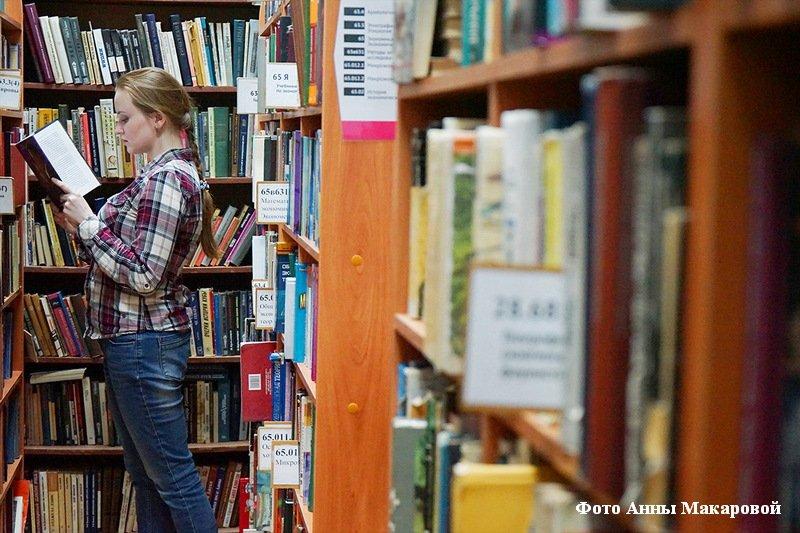 Библионочь-2018 в курганских библиотеках.