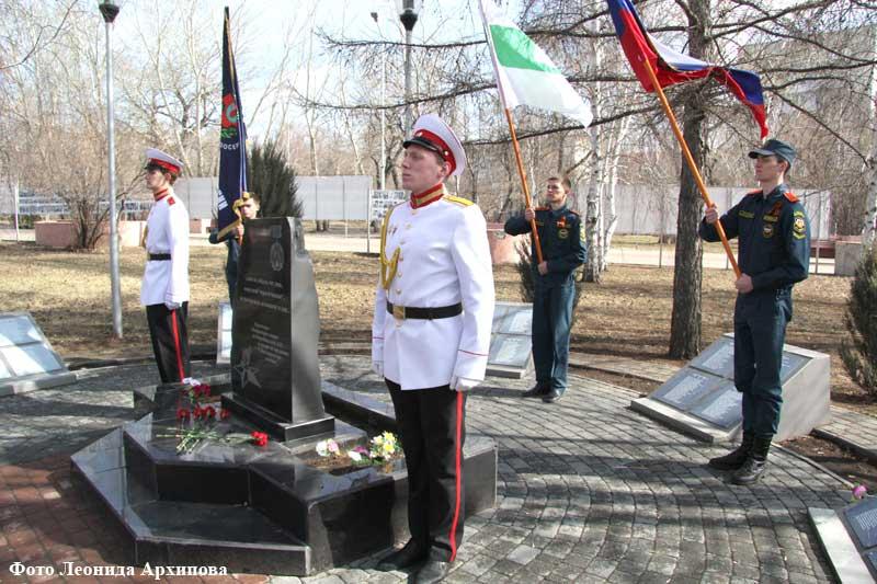 В Зауралье стартует онлайн-акция, посвященная чернобыльцам