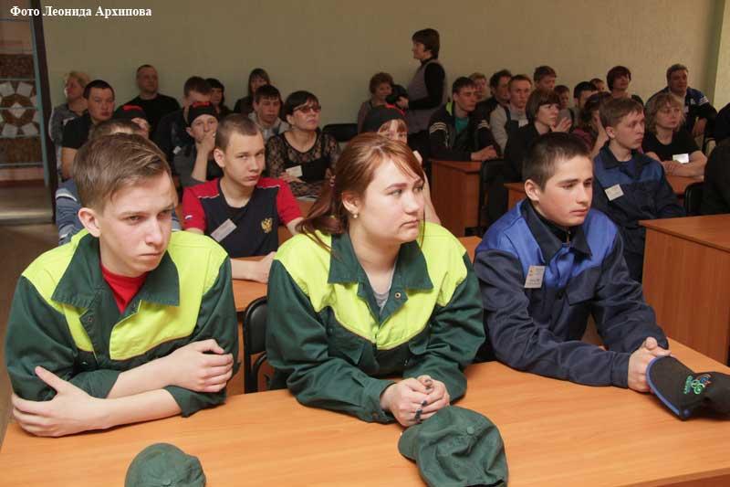 Олимпиада молодых рабочих.