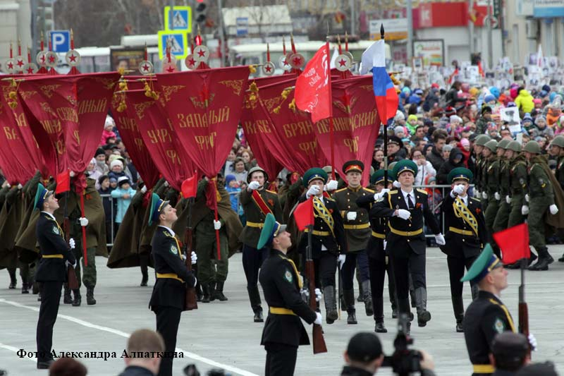Парад Победы в Кургане