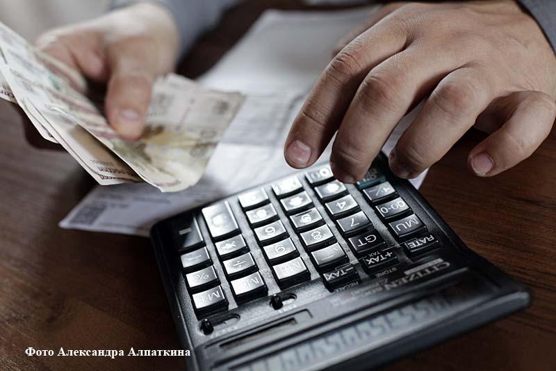 Новости Курган долг за услуги ЖКХ