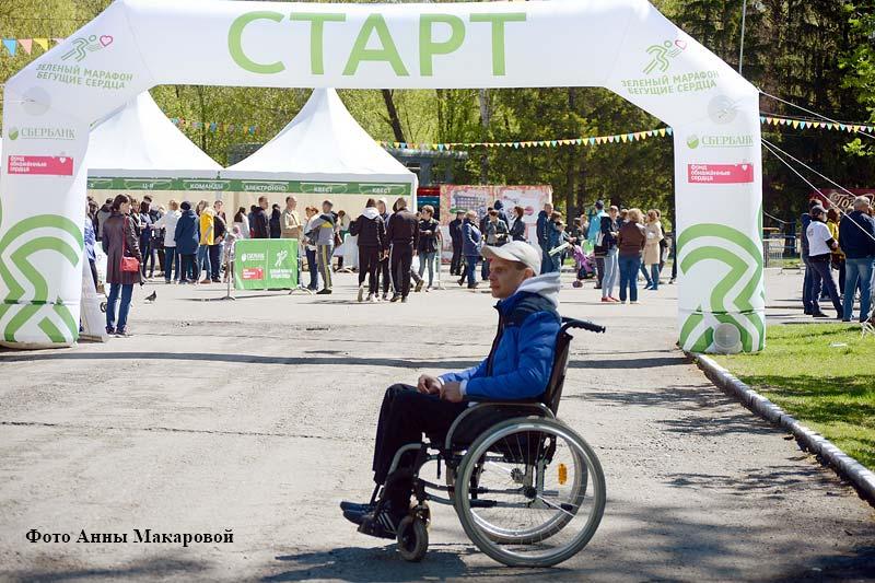 В Кургане в седьмой раз прошёл «Зелёный марафон»