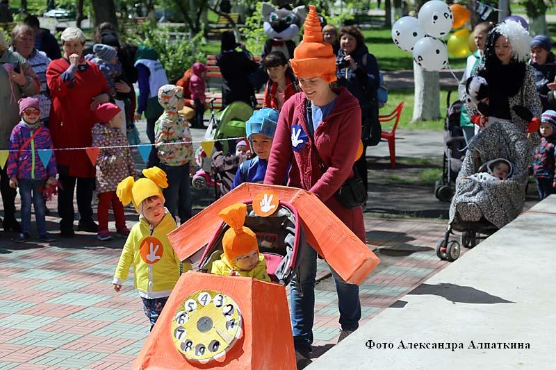 В Кургане отметили Международный день защиты детей