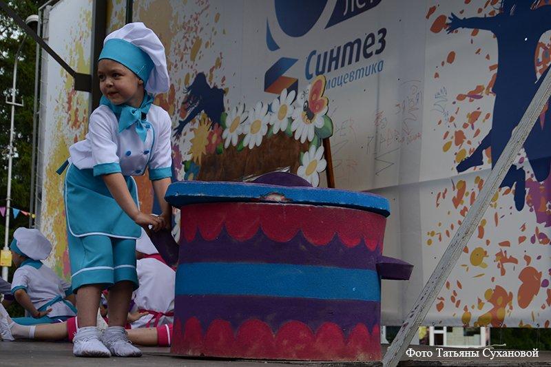 Курганцы отметили День семьи, любви и верности