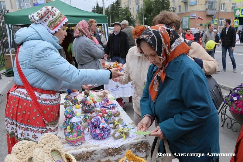 """Торжественное открытие праздника """"День города""""."""