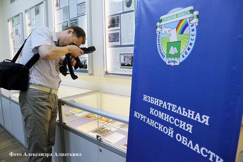 В Избирательной комиссии Курганской области открылась постоянная музейная экспозиция