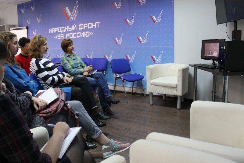 Новости Курган Школа общественных экологических инспекторов ОНФ