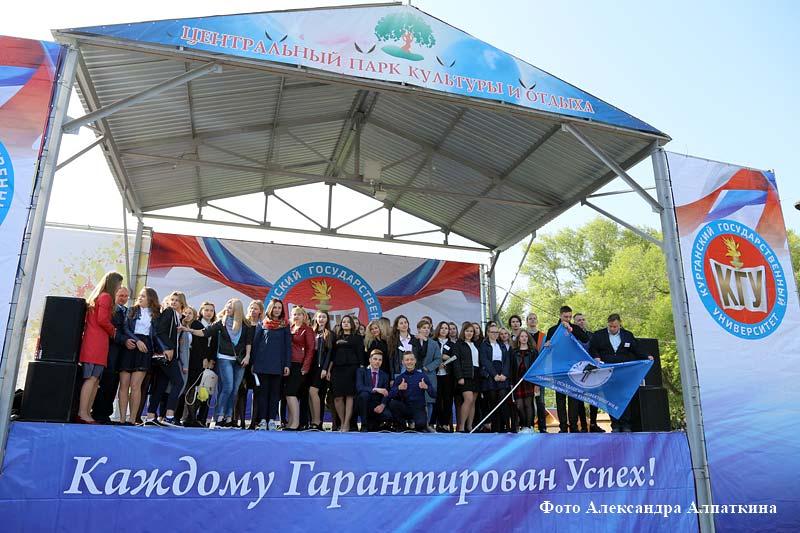 Торжественная линейка КГУ, посвящённая началу учебного года.