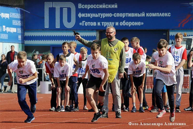 """Курганскому стадиону """"Центральный"""" присвоено имя Валерия Брумеля."""