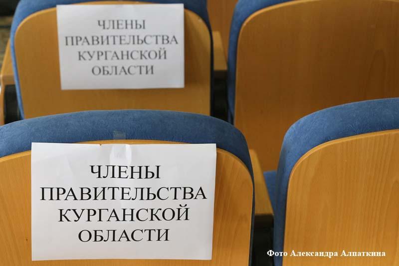 Новости Курган Ушел в отставку