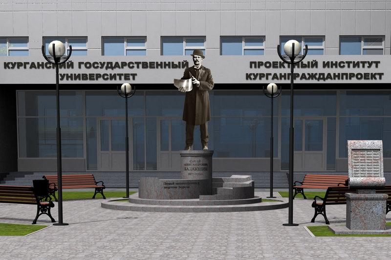 Новости Курган памятник первому зауральскому промышленнику Сергею Балакшину
