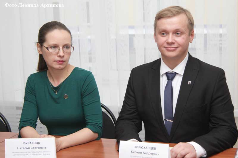 Новости Курган Воспитатель года России