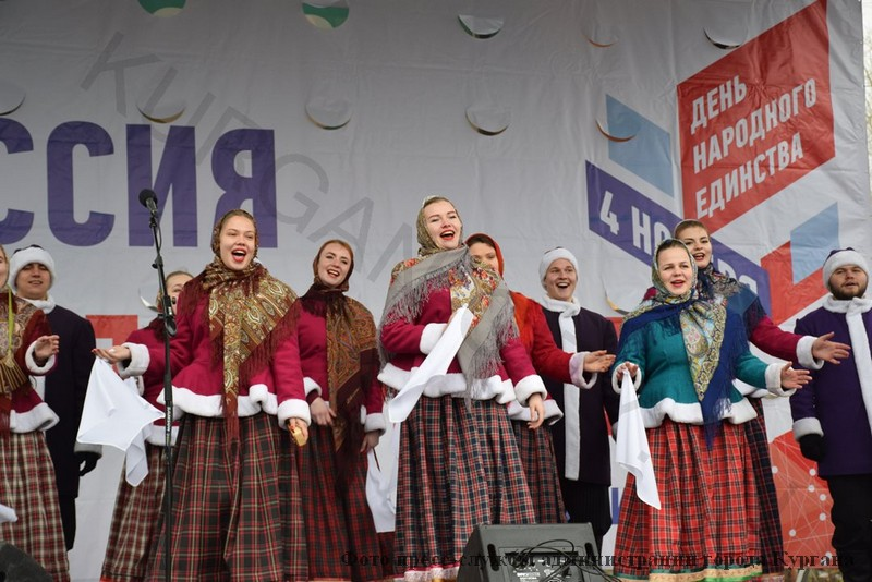 В Кургане прошел фестиваль «Россия объединяет».