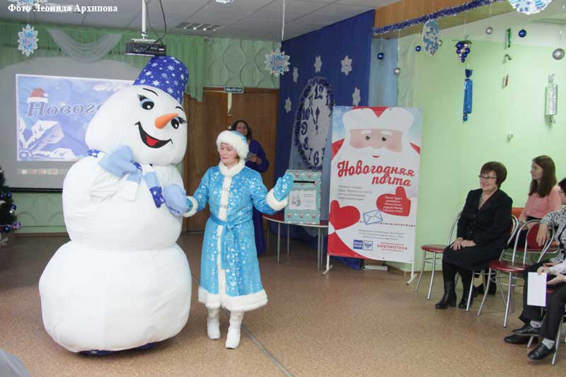 В Кургане начала работать новогодняя почта Деда Мороза