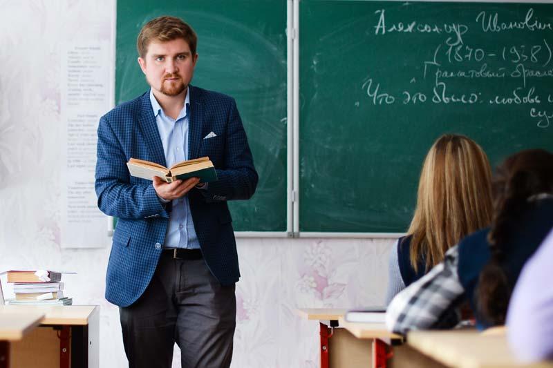 новости курган учитель