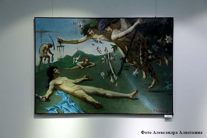 Выставка известного зауральского художника Андрея Ванькова