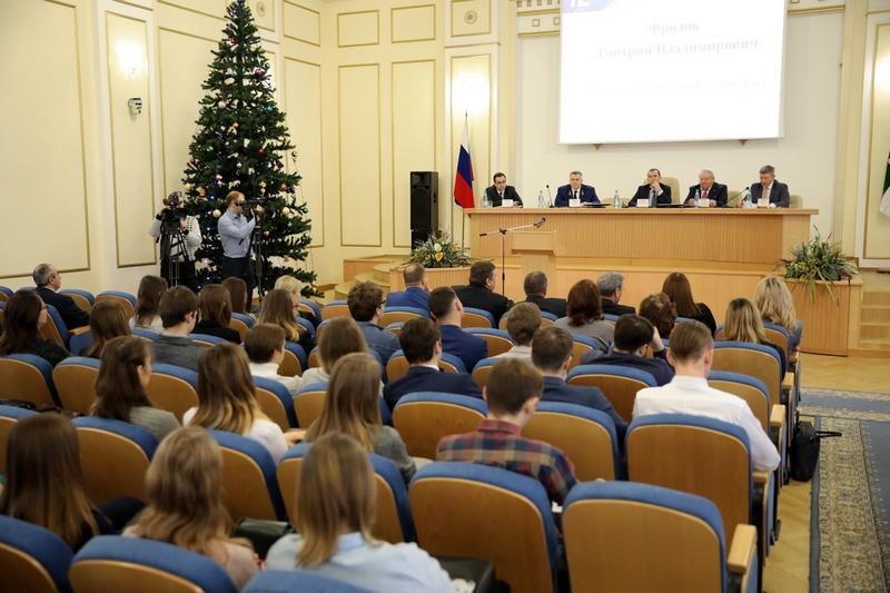 Новости Курган III Всероссийская научно-практическая конференция