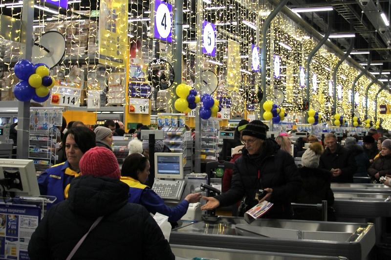Новости Курган гипермаркет Лента