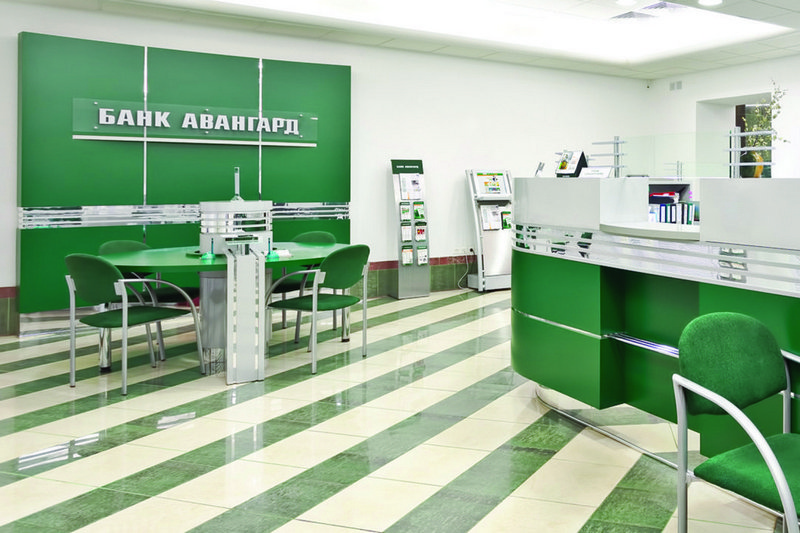 Новости Курган Банк Авангард