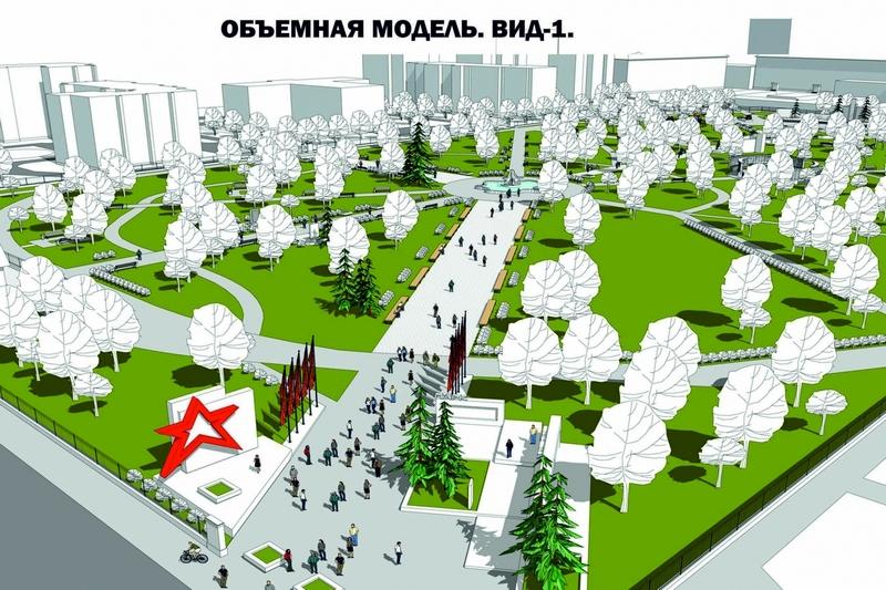 Новости Курган парк победы