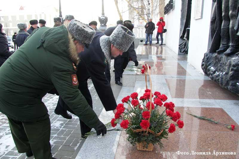 торжественное мероприятие, посвященное Дню Героев Отечества