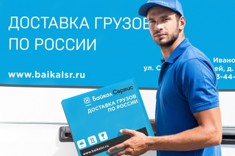Новости Курган БайкалСервис