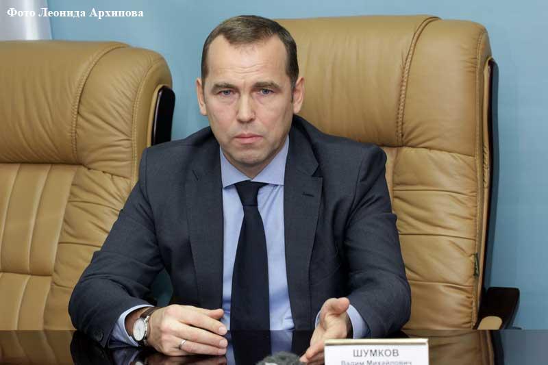 Новости Курган шумков обращения губернатору