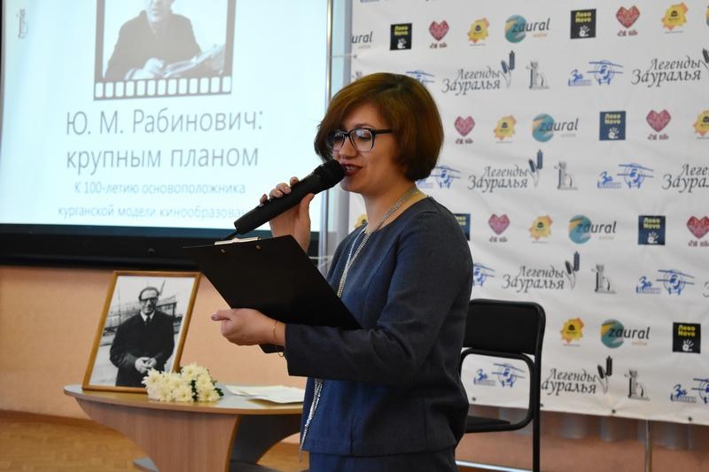 Новости Курган Рабинович