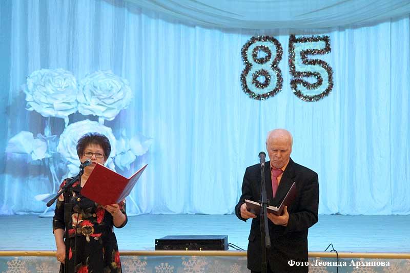 Новости Курган Курганская местная организация Всероссийского общества слепых отметила свой 85-летний юбилей