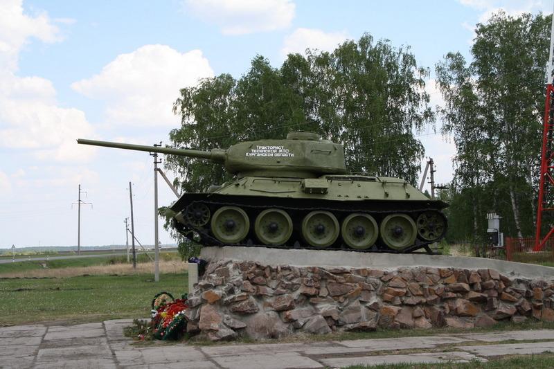 Новости курган танк