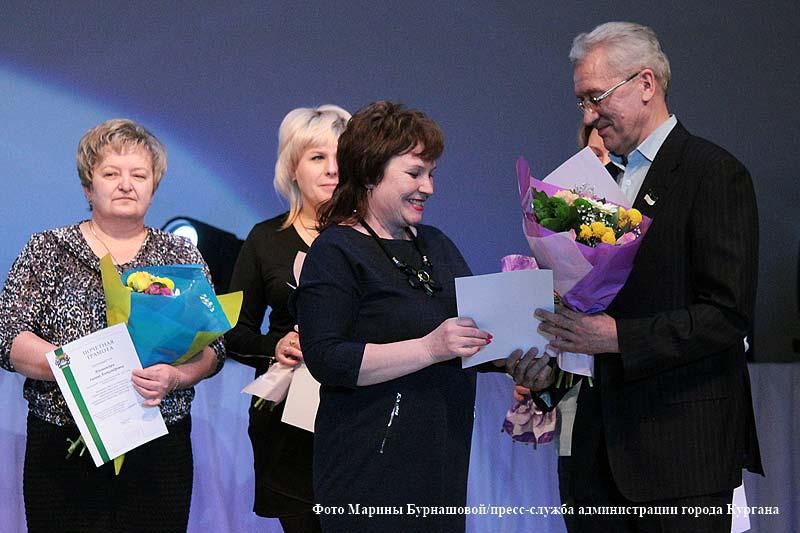 Церемония награждения победителей городских конкурсов прошла в культурном центре «Курган»