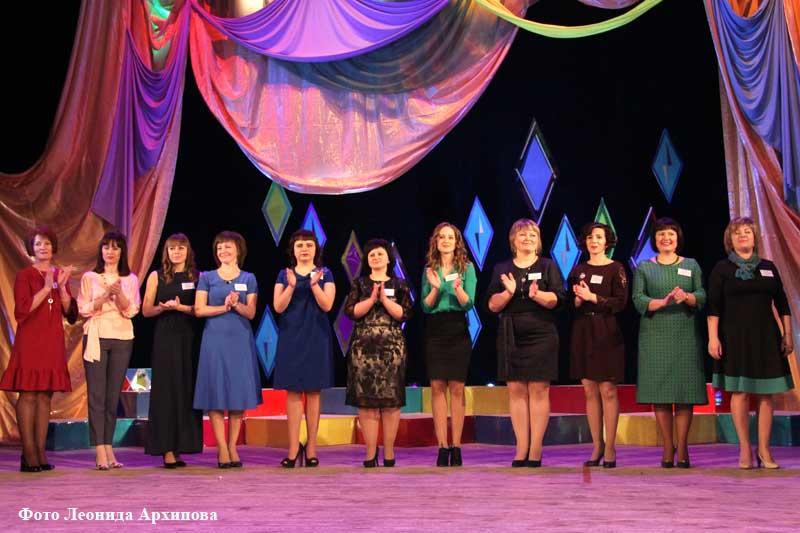 Открытие городского конкурса  «Учитель года – 2019».
