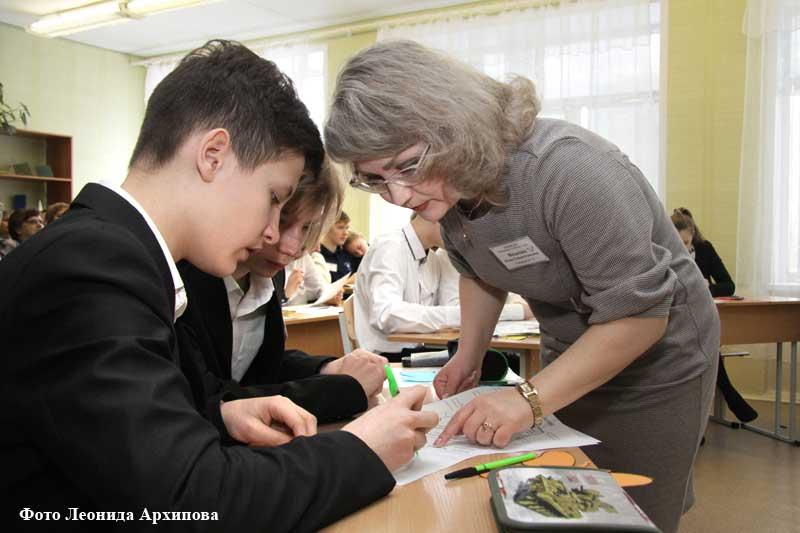 городской конкурс «Учитель года – 2019»