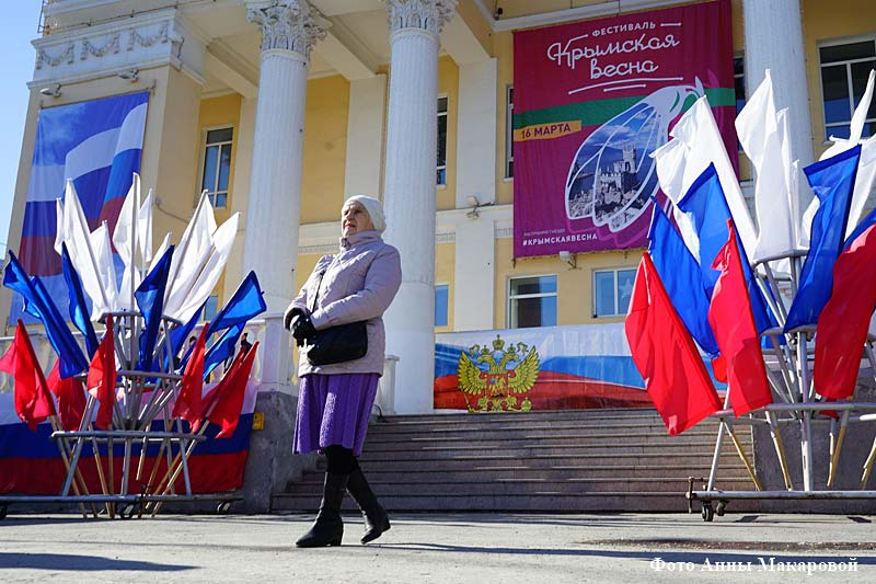 """В Кургане состоялся фестиваль """"Крымская весна""""."""