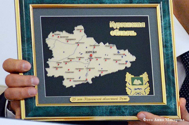 Торжественное собрание, посвященное 25-летию Курганской областной Думы.
