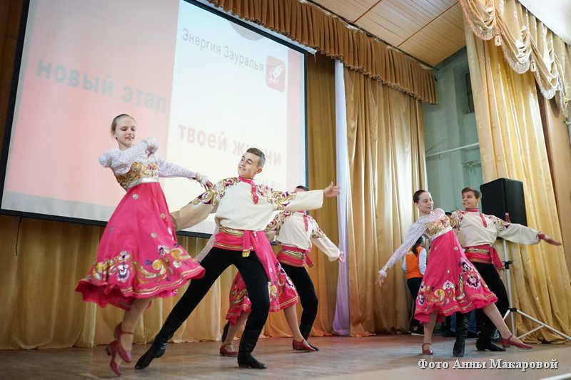 В Курганской области проходит региональный молодёжный образовательный форум «Энергия Зауралья».