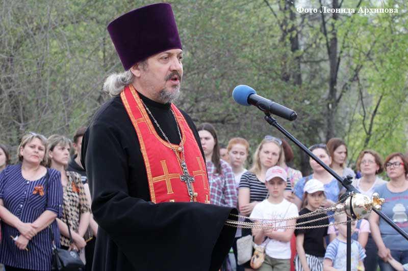 "Акция ""Свеча памяти""."