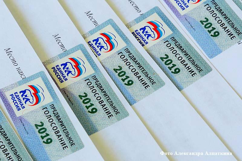 В Кургане проходит предварительное голосование по выборам кандидатов «Единой России» в городскую Думу