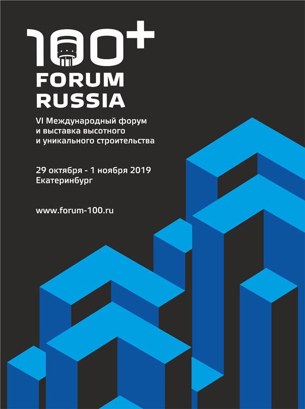 forum-100