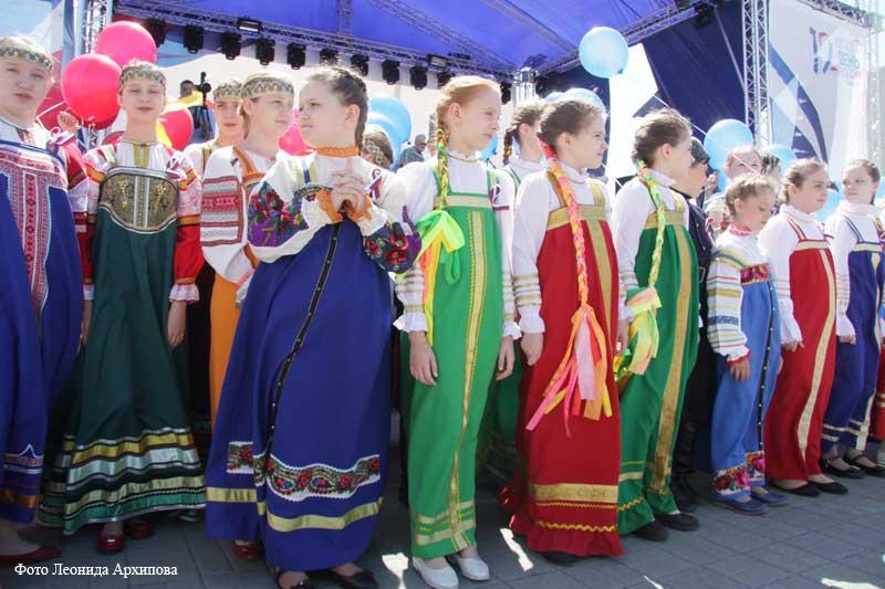 Курган отмечает День России