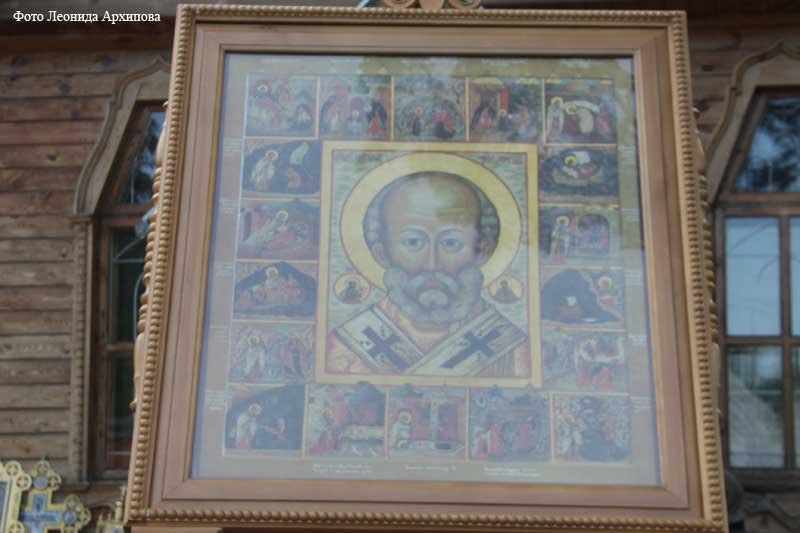 Крестный ход с иконой Николая Чудотворца