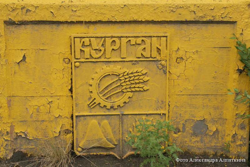 Глава города Кургана Андрей Потапов провел выездное совещание на объекте будущего большого ремонта