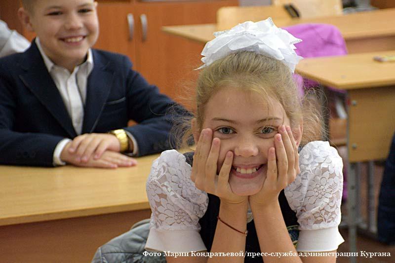1 сентября в курганских школах