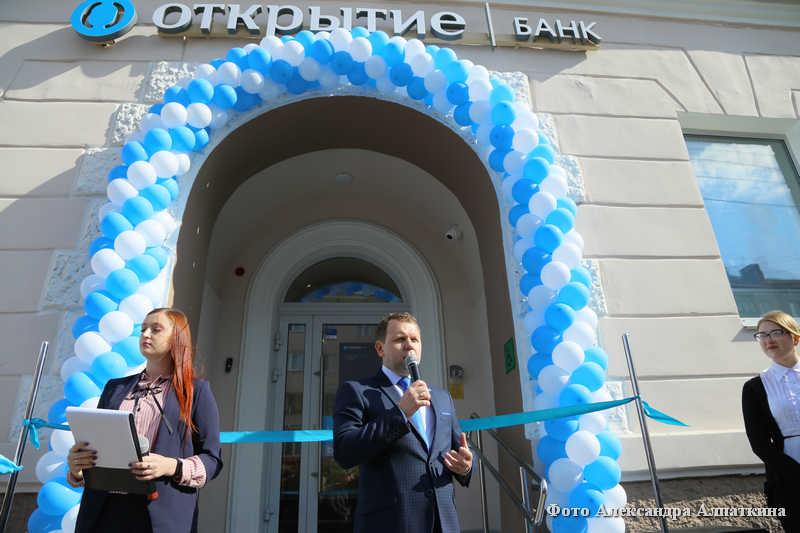 Новый офис банка «Открытие» в Кургане